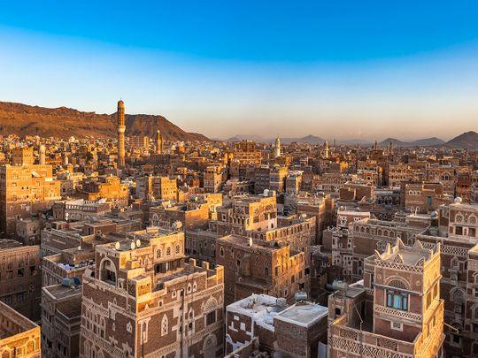 أفق صنعاء