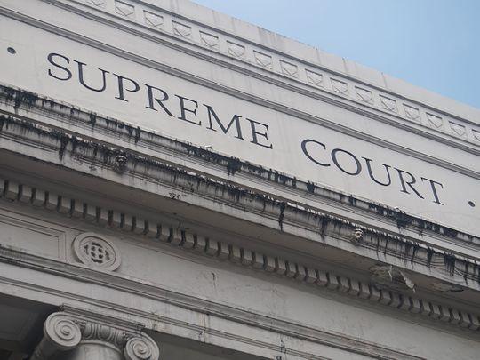 المحكمة العليا الفلبينية