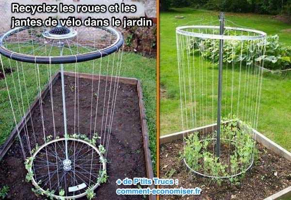 كيفية إعادة تدوير عجلات وجنوط الدراجات في الحديقة