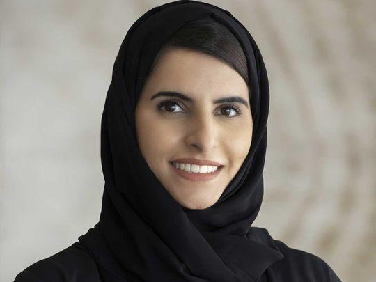 سارة النعيمي