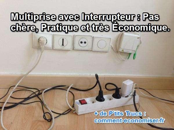 استخدم قطاع طاقة لتوفير الكهرباء