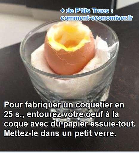 اصنع كوب بيض منزلي الصنع بسهولة وسرعة