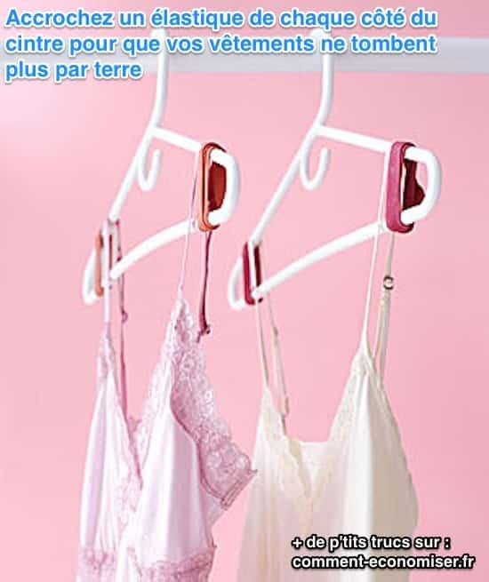 شماعات الملابس