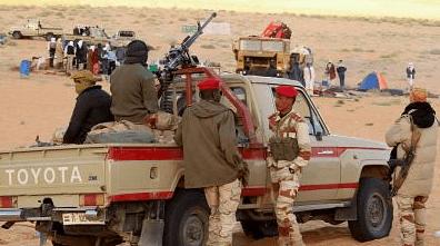 صورة النيجر