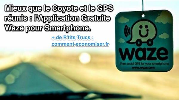 waze تطبيق المجتمع GPS للقيادة بتكلفة أقل!